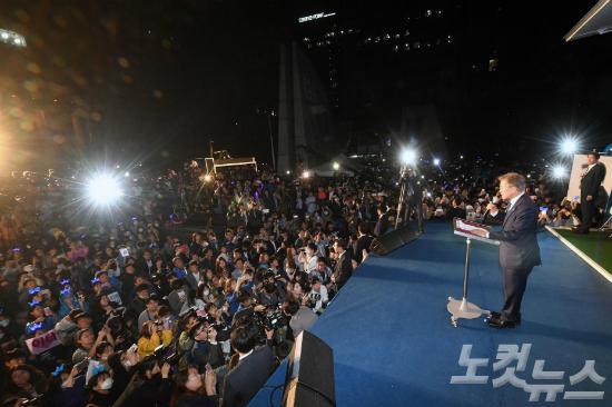 문재인 대통령 취임식 '낮 12시' 국회서…행사 대폭 간소화
