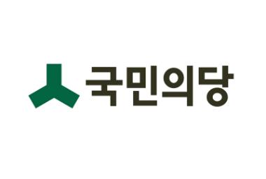 """국민의당 충북도당 """"국민의 선택 겸허히 수용"""""""