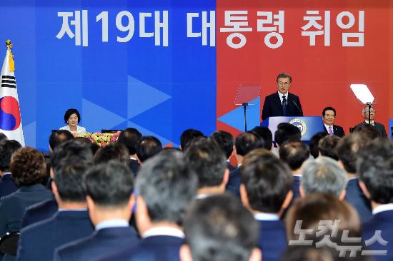 """문재인의 부산득표 38.7%…""""기대이상 성과"""""""