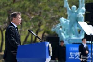 문재인 대통령이 18일 오전 광주 북구 국립5.18민주묘지에서 열린 37주년 5.18 민주화운동 기념식에서 기념사를 하고 있다. (사진=박종민 기자)