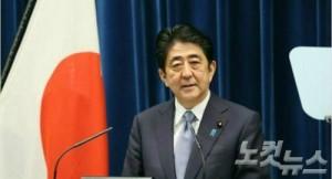 아베 신조 일본 총리 (사진=일본총리실)