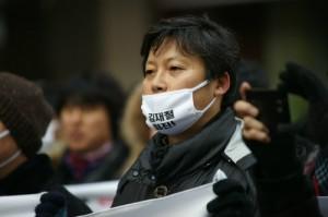 지난 2012년 공정방송 파업을 주도했다는 이유로 해고된 MBC 이용마 해직기자 (사진=전국언론노동조합 MBC본부 제공)