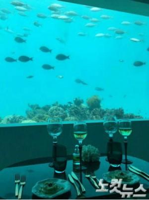 오젠 바이 앳모스피어 수중 레스토랑. (사진=김유정 기자)