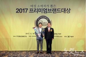 웹투어가 '2017 여성 소비자가 뽑은 프리미엄 브랜드대상'을 수상했다. (사진=웹투어 제공)