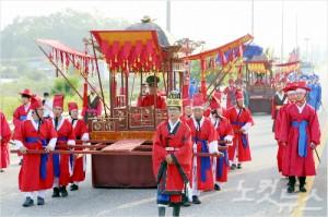 어가행렬 사진(사진=청주문화원 제공)