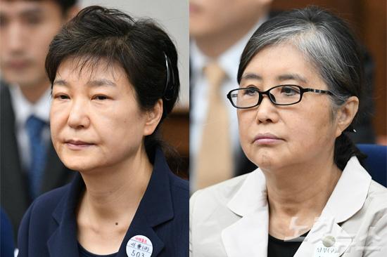 박근혜·최순실 뇌물 사건 병합 결정…재판 종료