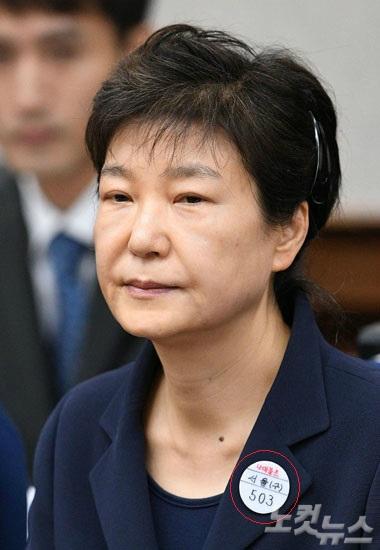 박근혜 배지의 '나대블츠' 의미는?