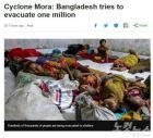 방글라데시 사이클론 상륙 임박…100만명 피난행렬