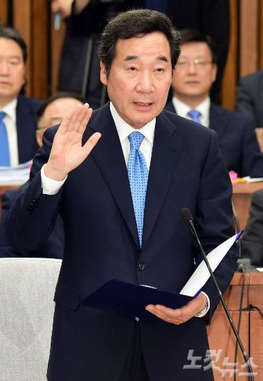 문재인 정부 '첫 총리' 이낙연 임명동의안 국회 통과