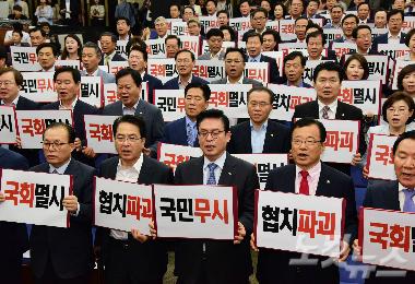 집토끼 경연대회? 한국당, 끝 모르는 '막말'