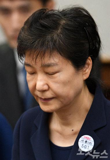 박근혜, 이재용 재판에 불출석 통지
