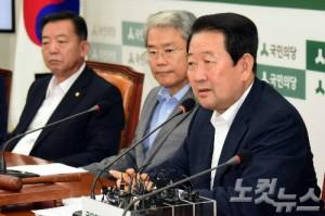 국민의당 박주선 비상대책위원장 (사진=윤창원 기자/자료사진)