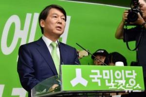 국민의당 안철수 전 대표가 12일 오후 여의도 당사에서 제보조작 사건과 관련 입장을 밝히고 있다. (사진=윤창원 기자)