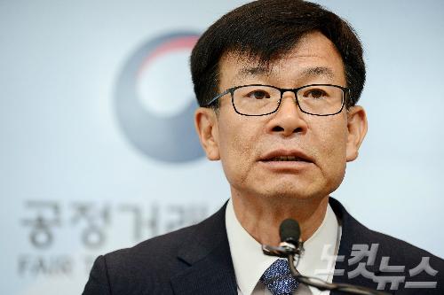 김상조 위원장, 삼성 이재용 피고인과 법정 상봉
