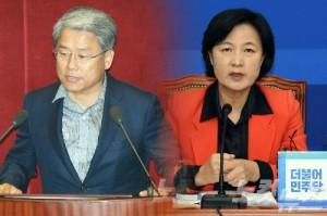김동철 국민의당 원내대표(왼쪽)와 추미애 더불어민주당 대표(사진=자료사진)