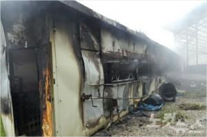 17일 오후 3시 26분께 전북 임실군의 한 돼지축사에 낙뢰로 인한 화재가 나 소방서 추산 5000여만원의 재산피해가 발생했다.