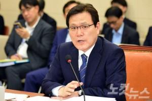 최종구 금융위원장 후보자가 17일 국회 인사청문회에서 의원들의 질의를 받고 있다. (사진=윤창원 기자)
