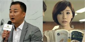 기자회견 중인 '전망 좋은 집' 이수성 감독과 배우 겸 방송인 곽현화. (사진=황진환 기자, '전망 좋은 집' 스틸컷)