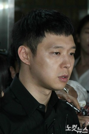 배우 박유천 (사진=박종민 기자/자료사진)