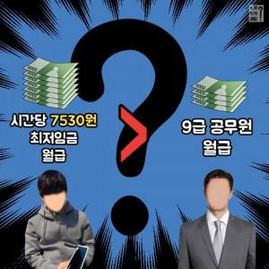 그래픽 = 강인경 디자이너