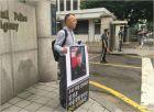 스스로 목숨 끊은 의경 부친 경찰청 앞 1인 시위