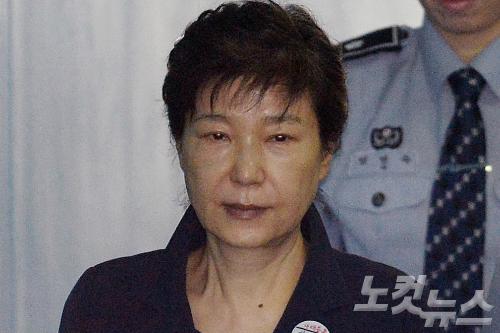 """""""박근혜, 블랙리스트 공범 아냐""""…법원 판단 근거는?"""