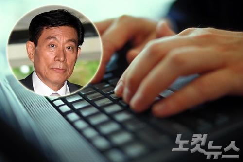 [논평] 실체 드러난 국정원의 '검은 손가락'