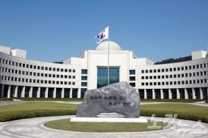 국정원 (사진=자료사진)