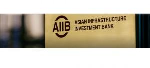 (사진=AIIB 공식홈페이지 캡처)