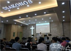 남북한 성도들이 공동체를 이루고 있는 생명나래교회가 12일부터 사흘동안 강원도 홍천 위드엘 수양관에서 여름수련회를 진행한다.
