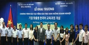 호산대와 베트남 해양대학, LG디스플레이 베트남 법인 관계자들이 호산 한국어센터를 개소식을 갖고 있다(사진=호산대 제공)