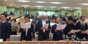 2017 한반도 평화통일 공동기도주일 예배가 13일 오후 서울 동대문구 전농감리교회에서 진행됐다.