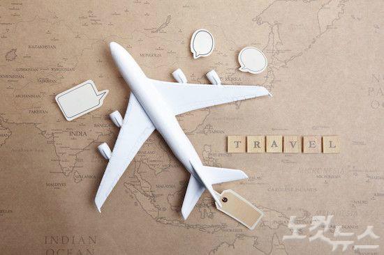 해외 항공권 비용, 확 줄이고 가볍게 떠나자