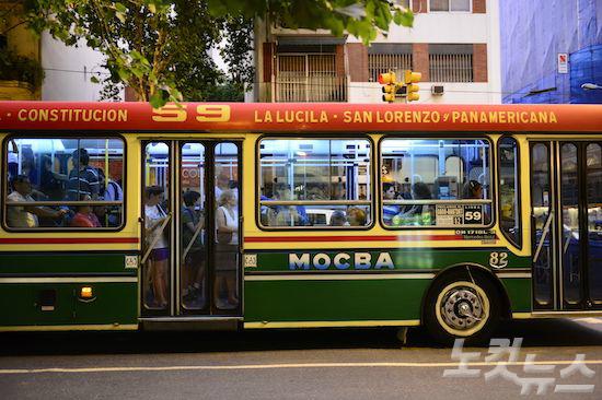 '남미여행' 버스로 이동할 때 알아야 할 점