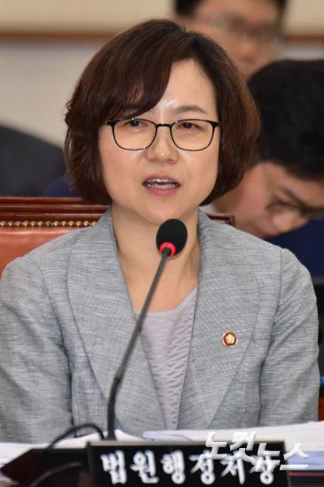 김소영 법원행정처장에 대한 이미지 검색결과
