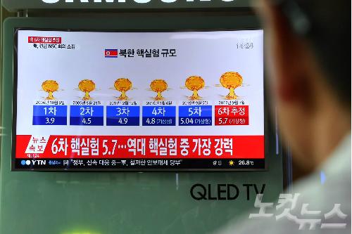 """국정원 """"6차 핵실험으로 2번 갱도 함몰 예상"""""""