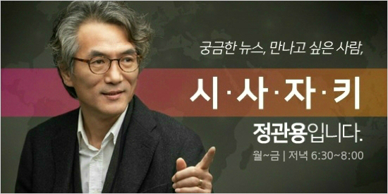"""최명길 """"北에 구걸 그만해야"""" vs 홍익표 """"전쟁과 평화 양자택일 안돼"""""""