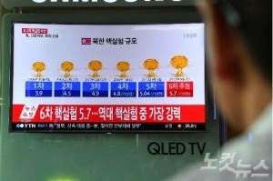 북한이 조선중앙 TV를 통해 ICBM 장착용 수소탄 시험에 성공했다고 발표한 가운데 3일 오후 서울역에서 시민들이 6차 핵시험으로 추정되는 인공지진이 발생한 직후 관련 뉴스를 시청하고 있다. (사진=윤창원 기자/자료사진)