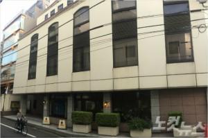 일본 도쿄 시부야에 위치한 통일교 쇼토본부.
