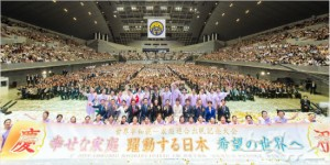사진은 지난 2015년 통일교 일본 집회 장면.  (사진 = 세계평화통일가정연합 홈페이지 갈무리)