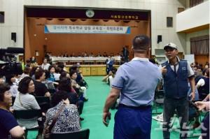 5일 오후 서울 강서구 탑산초등학교에서 열린 강서지역 특수학교 설립 교육감-주민토론회에서 찬성 주민과 반대 주민이 서로 말다툼을 벌이고 있다. (사진=윤창원 기자)