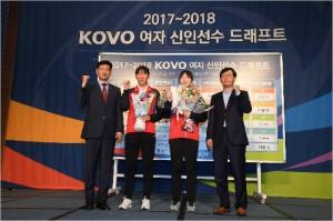 한주은(왼쪽 두 번째)은 2017~2018 여자 신인 드래프트에서 KGC인삼공사의 지명을 받아 다섯 자매 가운데 둘째 언니인 한수지와 함께 같은 소속팀에서 활약하게 됐다.(사진=한국배구연맹 제공)