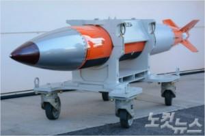 미군이 보유하고 있는 B61-12 스마트 전술 소형 핵폭탄 (사진=자료사진)