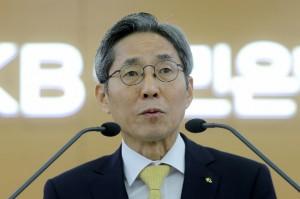 KB금융그룹 윤종규 회장 (사진=박종민 기자/자료사진)