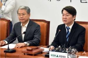 국민의당 안철수 대표와 김동철 원내대표. (사진=윤창원 기자/자료사진)