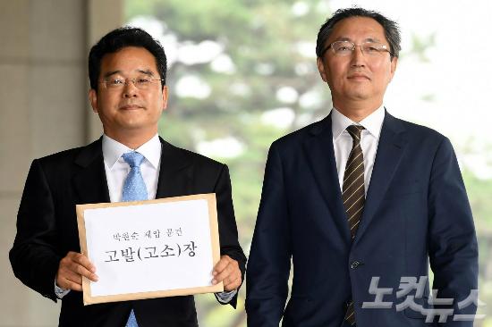 """[조간 브리핑] """"MB 검찰 수사 받는다…'박원순 제압문건' 고소"""""""