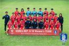 U-16 女 축구, '숙적' 日 꺾고 월드컵 간다