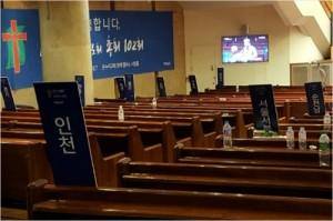 폐회하기 전에 비워진 총대들의 자리.