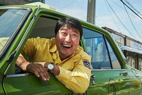 [칼럼] '택시운전사'와 톈안먼(天安門)사태, 그리고 중국의 꿈(中國夢)
