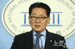 박지원 국민의당 전 대표 (사진=윤창원 기자/자료사진)